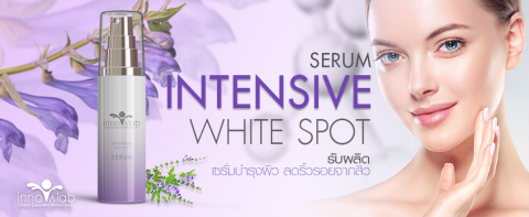 Intensive White Spot Serum